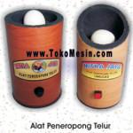 Jual Mesin Penetas Telur di Palembang