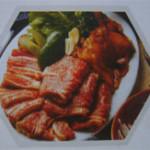 Jual Mesin Pengiris Daging di Palembang