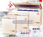 Jual Vaccine Cooler / Vaccine Freezer di Palembang