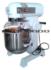 Jual Mesin Mixer Planetary 20 Liter (MKS-20B) di Palembang