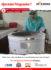 SMKN 1 Pandak Bantul : Pencabut Bulu Maksindo Mempercepat Proses Pengerjaan Ayam