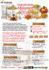 Training Usaha Makanan Ala Cafe, 22 Oktober 2017