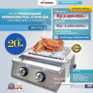 Jual Pemanggang Serbaguna – Gas BBQ Grill 2 Tungku di Palembang
