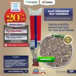 Jual Alat Penamam Biji Tanaman (jagung, Kedelai, Kacang, dll) di Palembang