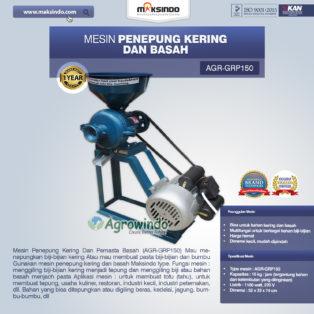 Jual Mesin Penepung Kering dan Basah (GRP150) di Palembang
