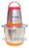 Jual Mesin Pencacah Daging Dan Bumbu (Chopper) MKS-BLD1.5L Di Palembang