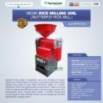 Jual Mesin Rice Milling 3in1 (Butterfly Rice Mill) AGR-BTFLY220 di Palembang