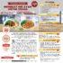 Training Sukses Membuat Mie Ayam Untuk Usaha Minggu, 29 Desember 2019