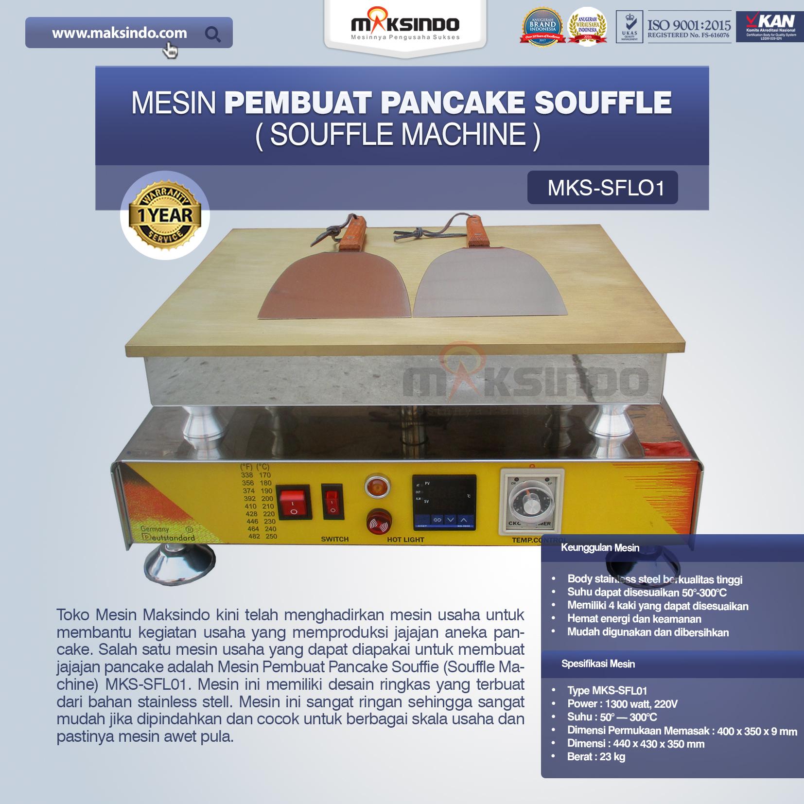Jual Mesin Pembuat Pancake Souffle (Souffle Machine) MKS-SFL01 di Palembang